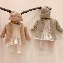 Sweater Cardigan Baby Knitwear Toddler New Autumn V-Neck Long-Sleeve Single-Breast
