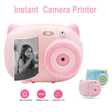 Mini Kids Instant Camera Graffiti Photo Printer Wifi 1080P 15mega pixels  for Digital SLR Camera Children Toy Video Recorder