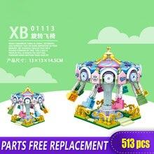 Xingbao 01113 вращающееся кресло карусель аттракционы для детей