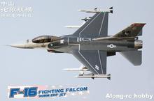 Freewing F-16 F16 Боевой сокол 90 мм EDF Jet PNP или комплект + сервопривод выдвижной F 16 самолет/радиоуправляемая модель для хобби