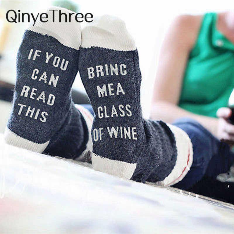Vino personalizzato calzini Se È in Grado di Leggere Questo Bring Me un Bicchiere di Vino inverno di autunno della molla 2019 di Halloween Di Natale calzino Del regalo Dropship