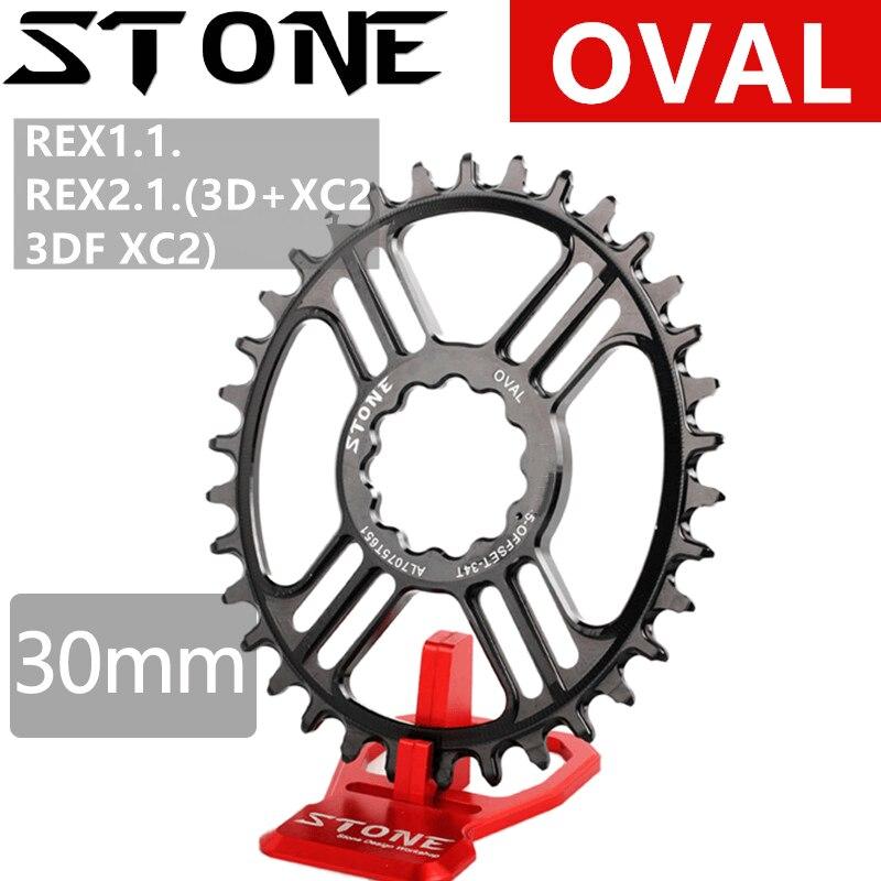 Камень овальная Звездочка для 30 мм Рекс 1,1 Рекс 2,1. 3D + XC2 3DF XC2 5 мм смещение 30T 32 34 36 38T MTB велосипед Звездочка для ротора DM|Шатун и передняя звездочка велосипеда|   | АлиЭкспресс