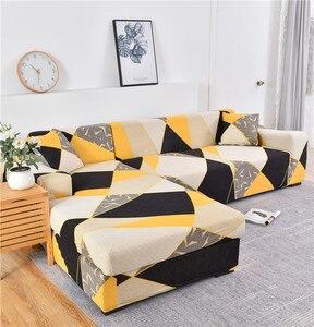 Image 2 - ספה מכסה לסלון 1/2 חתיכות גיאומטרי משובץ חתך ספה כיסוי סט למתוח ספה ריפוד 1/2/3/4 מושבים