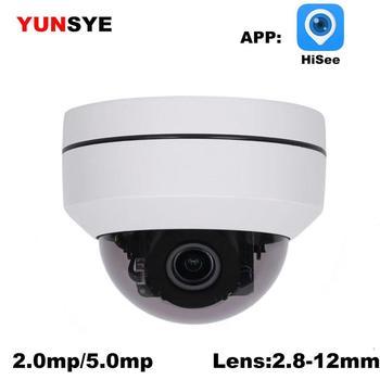 original dahua dh sd32203s hn 2 megapixel full hd network mini ptz dome camera sd32203s hn 1080P PTZ IP Camera 4x Zoom Mini High Speed Dome POE 2MP 5MP 8MP Network CCTV Surveillance Network CCTV Surveillance Dome Camera