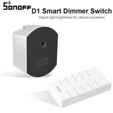 Sonoff D1 wifiスマート調光器スイッチdiyのスマートホームミニスイッチモジュール調整ライト輝度音声/RM433作業ewelinkアプリ