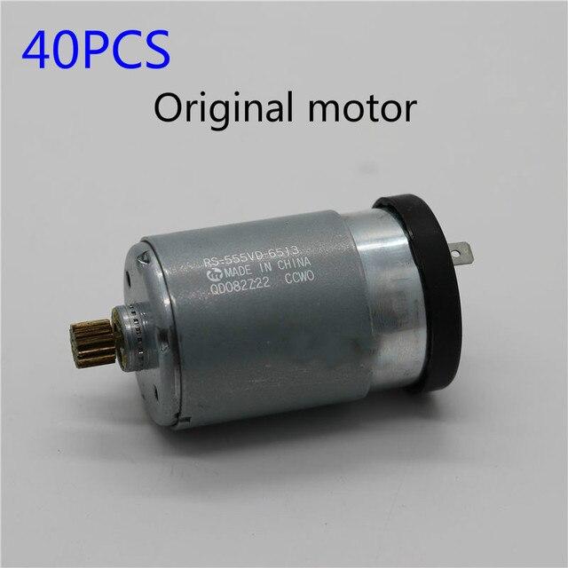 40pcs Car Electronic Hand Brake DC Motor Metal For Hyundai KIA IX45 Santa Fe TUCSUN Accessories Sorento EPB Module RS-555VD-6513