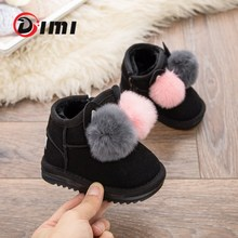DIMI 2020 Winter Baby Girl Boots Rabbit Hair Ball Infant Toddler Cotton Shoes Non slip Warm Plush Child Snow Boots for Girl