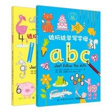 Детская тетрадь для обучения Английской Каллиграфии учебник