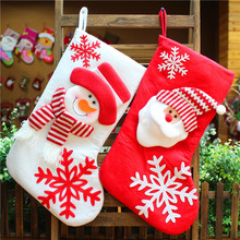 Hot Selling Flannel Christmas Decorations Pendants Candy Socks Gift Bags Supplies Ornaments Home