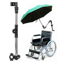Многофункциональная коляска для пожилых детей, детская коляска, крепление зонта, держатель с ручкой, опорный разъем, аксессуары для скутера