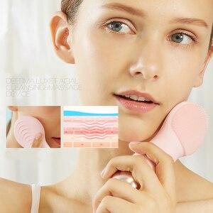 Image 4 - אקולוגי שרשרת מותג DEERMA חשמלי פנים ניקוי ניקוי פנים מכשיר יופי טיפוח עור פנים לעיסוי כלי