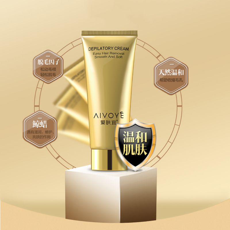 Depilatory Hair Removal Men And Women Face Axillary Genitals Smooth Painless Hair Remove Axilla Hair Removes Cream.w