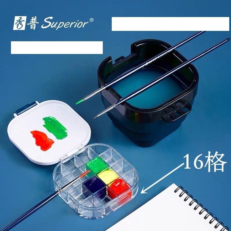 Foldable bucket paint box for sketching portable pen holder, palette, watercolor paint box