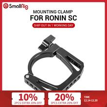 SmallRig Ronin SC Mounting Clamp for DJI Ronin SC Gimbal W/  Multiple 1/4 & Arri 3/8 Thread Holes For Microphone DIY Option 2412