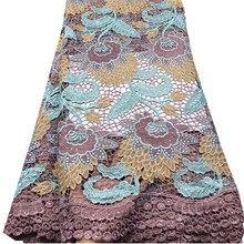 Африканская кружевная ткань гипюр кружевная ткань высокого качества нигерийский шнур кружевная ткань гипюр кружева для свадебных платьев hs4-51