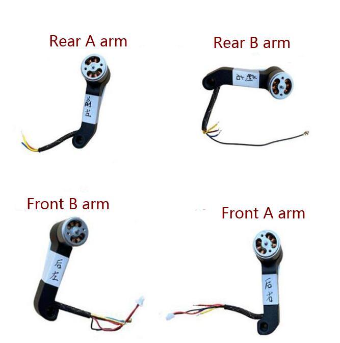 机臂图片2