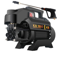 Portable High-Pressure Water Pump Car Washing Machine 220V Small Household Automatic