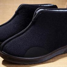Shoes Sneakers Wushu Shaolin Kung-Fu Taoist Martial-Arts Zen Monk Winter Lay Meditation