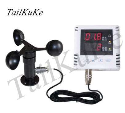 RS485 Tower Crane Wind Speed Alarm Controller Anemometer Sensor Anemometer