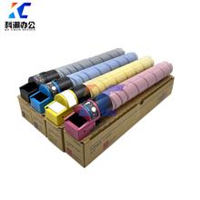 Cartucho de toner kechao tn328 compatível para bizhub c360i c300i c250i c7130i 450g em pó