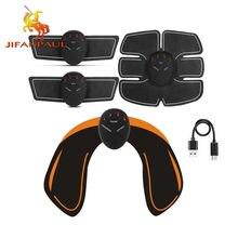 Jifanpaul ems estimulador muscular fitness levantamento de peso nádegas treinador abdominal perda de peso emagrecimento trainer massageador relaxar