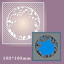 103*105 см полый квадратный с цветком новые металлические Вырубные штампы Скрапбукинг DIY альбом бумажная карта ремесло тиснение трафарет штампы
