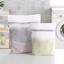 1Pc Laundry Bag Clothes Bra Underwear Thicken Fine Mesh Net Washing Zipper Pouch