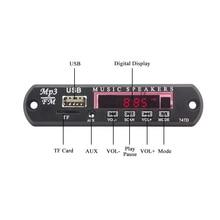 MP3 Decoder Board WMA 5V 12V Car MP3 Player Music USB FM Radio TF USB 3.5 Mm AUX Audio MP3 Module For Car Accessories DIY KITs цена 2017