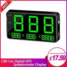 C80 Автомобильный цифровой gps измеритель скорости дисплей км/ч MPH для автомобиля велосипед Мотоцикл авто аксессуары