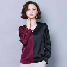 Korean Silk Women Blouses Satin Office Lady Women