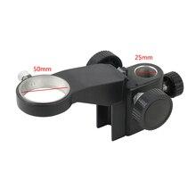 Suporte microscópio estéreo ajustável, 50mm de diâmetro suporte de braço articulador suporte da engrenagem microscópio acessórios