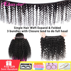 Image 2 - Brazilian Deep Wave Bundles With Closure Non Remy Human Hair 3 and 4 Bundles With Lace Closure Queen Mary Human Hair Extensions