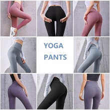 Sports Leggings Yoga-Pants Lulu Patchwork Women Tummy-Control Gym Fitness High-Waist