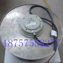 RH40M-4EK.4I.1R abb inversor ventilador RH40M-4EK.41.1R 230v 680w