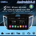 Автомобильный dvd-плеер cawell Android 10 DSP px5 carplay DAB Bluetooth Wi-Fi Восьмиядерный 4G 64G головное устройство радио GPS для ix25 creta приборной панели автомобиля