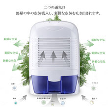 Home Dehumidifier Air Dryer Moisture Absorber Electric Cool Dryer 500ML Water Tank for Home Bedroom Kitchen Office Cabinet mini dehumidifier moisture absorber air dryer electric cooling dryer air purifier for home bedroom kitchen office