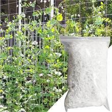 1.7x20m planta treliça rede planta escalada rede tecido poliéster planta suporte videira escalada hidroponia jardim net