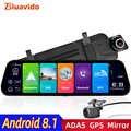 Bluavido 4G Android 8.1 voiture miroir enregistreur vidéo GPS Navigation ADAS rétroviseur caméra FHD 1080P double lentille Dash Cam DVRs
