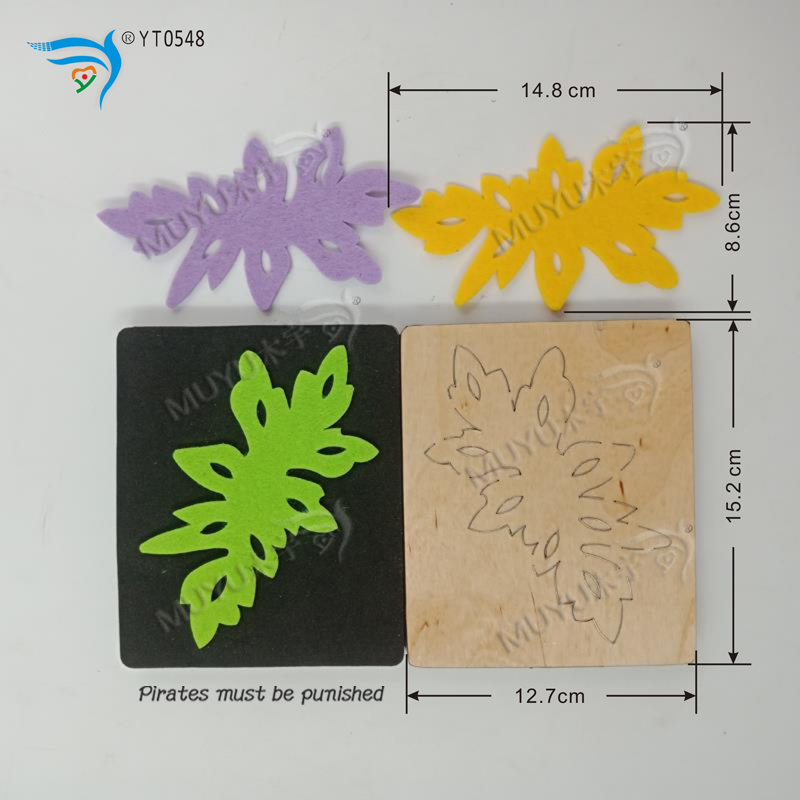 Plant Leaves-2 DIY New Wooden Mould Cutting Dies For Scrapbooking Thickness/15.8mm/YT0548