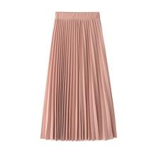 Женские плиссированные юбки, Осень-зима, средней длины,, корейский стиль, юбка INS of Super Fire A-line, осенняя юбка