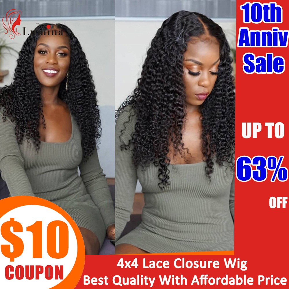 4x4 Curly Brazilian Hair Wig Brazilian Kinky Curly Lace Closure Wig Pre Plucked With Baby Hair Remy Natural Color Beauty Lumina