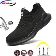 DEWBEST 作業靴鋼つま先キャップファッション軽量、通気性産業 & 工事安全ブーツウォーキングスニーカー