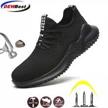 Dewbest 작업 신발 철강 발가락 모자 패션 경량 통풍 남성 산업 및 건설 작업 안전 부팅 워킹 스 니 커 즈