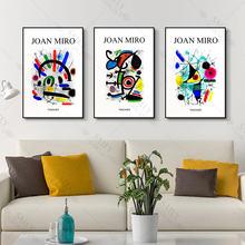 Художественные художественные постеры и принты винтажная настенная