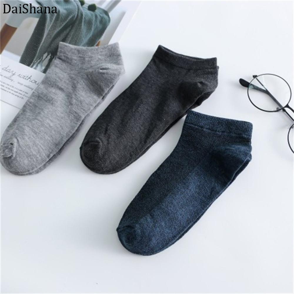 Comfortable And Breathanle Socks Men Plain Cotton Harajuku Three Color Boat Socks Breathable Thin Style Deodorant Free Shipping