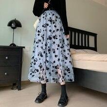 2020 Новая летняя и осенняя сетчатая юбка женская модная Трехцветная