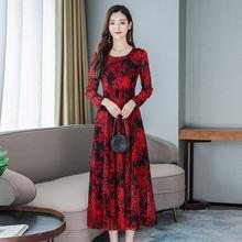 Женское длинное платье с круглым вырезом длинным рукавом и цветочным