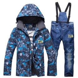 Daiwa 2020 мужская зимняя водонепроницаемая одежда для рыбалки, теплая одежда для походов, рыбалки, походов, кемпинга, рыбалки, куртка, набор шта...