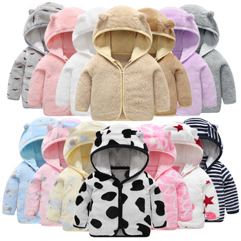 Hooded Fleece Baby Coat 1