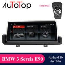 AUTOTOP 4G + 64G 2din Android 10 Autoradio Radio samochodowe z nawigacją GPS dla E90 E91 E92 E93 odtwarzacz multimedialny BT Wifi Canbus Carplay